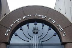 106_Das_Tor_zur_Mannheimer_Synagoge
